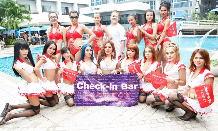 Check In Bar 2015
