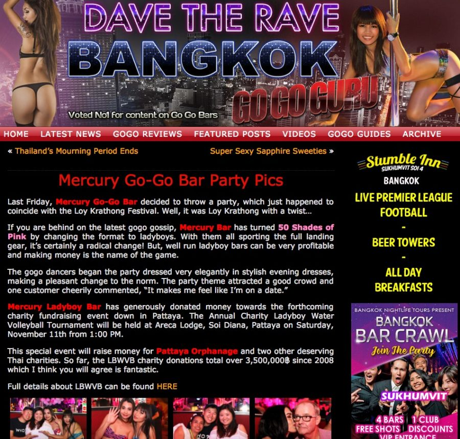 Dave the Rave